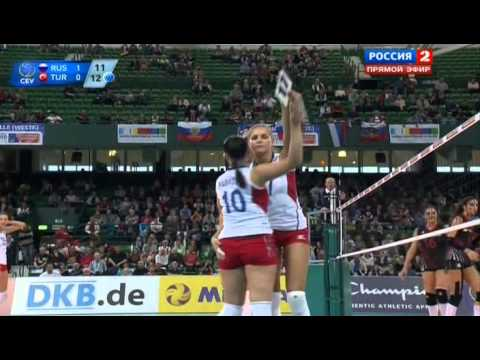 Волейбол  ЧЕ  Женщины  Россия Турция  Четвертьфинал  11 09 2013