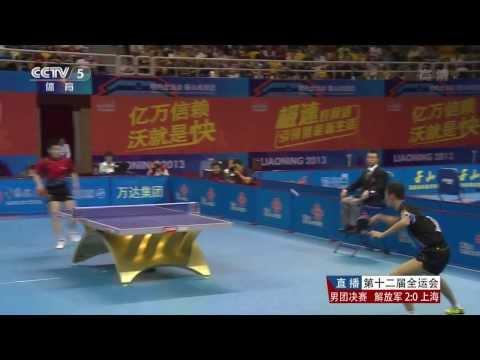 2013 China National Games (MT-Final) Bayi Vs Shanghai [HD] [Full Match/Chinese]