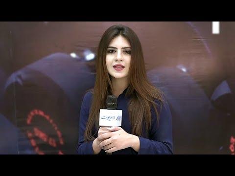 Rida Saeed | Interesting Question | Lahorion Ka Sab Se Bara Jhoot Kya Hai?