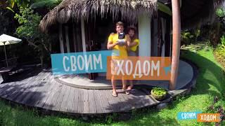 видео Остров Бали