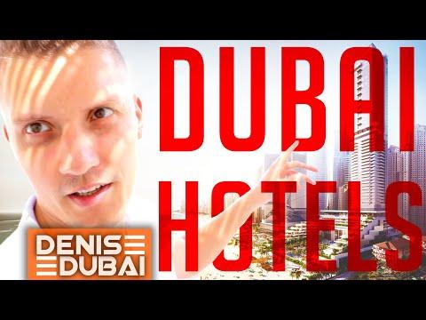 Отели в Дубае