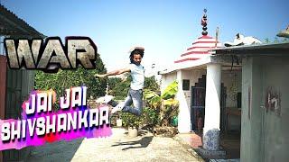 Jai Jai Shiv Shankar Dance | War | Hrithik Roshan & Tiger | Vishal Dadlani , Benny Dayal | Sda Step