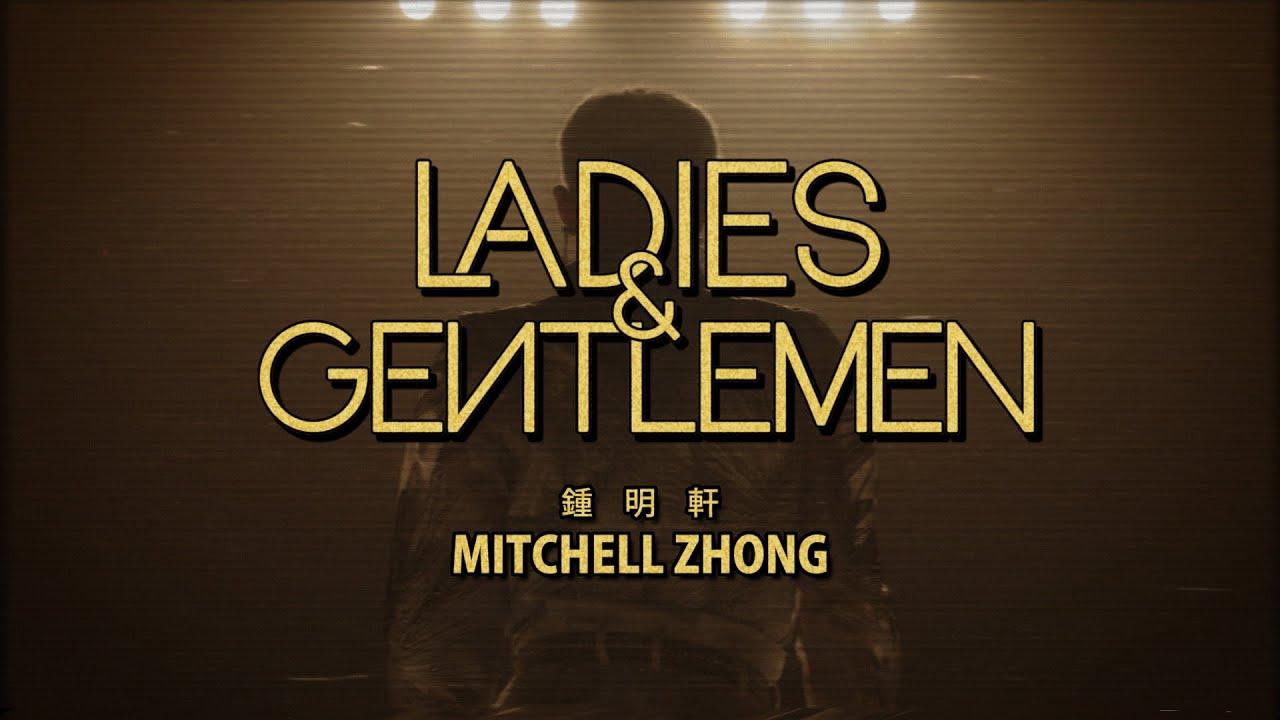 Download 鍾明軒 Mitchell 《LADIES & GENTLEMEN》Official Music Video