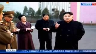 Водородная бомба у Северной Кореи, Последние События, Мировые Новости Сегодня 10 декабря 2015