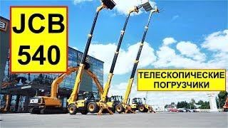 видео Сиденье машиниста крановщика
