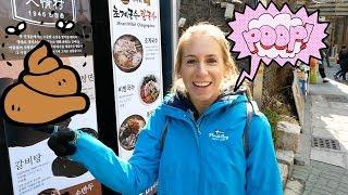 Das verrückteste Cafè der Welt? Poop Cafe Seoul • Südkorea   VLOG #330
