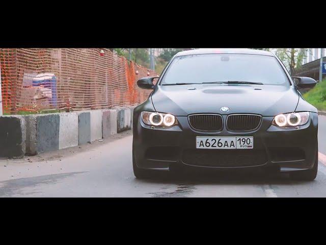 Бородатая Езда. BMW M3 E92