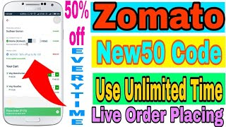 Zomato new50 Code use unlimited time trick November 2018||