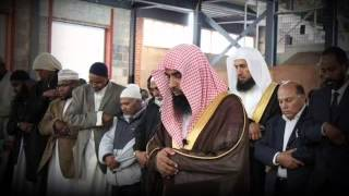 Sheikh Salah al Budair Surah Qaf