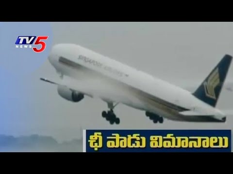India to Fine Airlines For Dropping Human Waste on Air | TV5 News