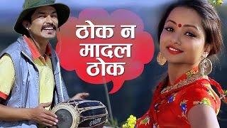 NACHAU NACHAU | New Nepali Pop Dancing Song 2016 Ft. Bhimphedi Guys, Namrata Sapkota