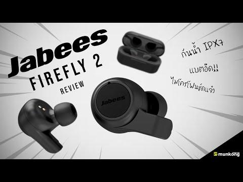 รีวิวหูฟัง Jabees Firefly 2 สเปคครบ จบใน 1,690 บาท!!
