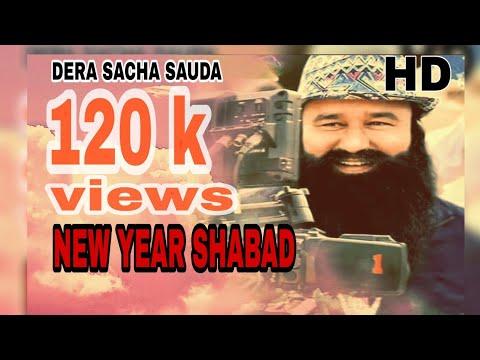 Dera Sacha Sauda (New Year Shabad) HD