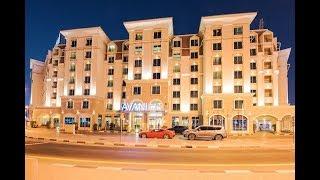 AVANI Deira Dubai Hotel فندق افاني ديره دبي 5 نجوم
