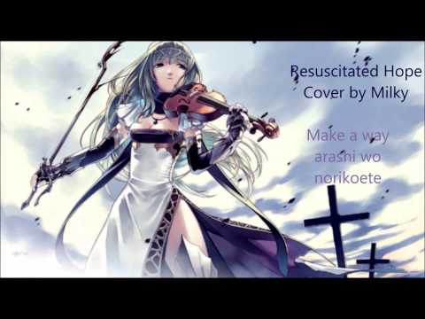 ★ Resuscitated Hope ending gosick Cover by Milky ★ (lyrics)