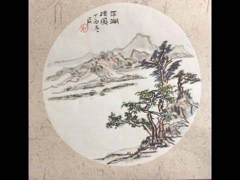 Chinese Ink Wash Painting Tutorial 中国画教学山水篇 山水圆扇的经营方法(七)