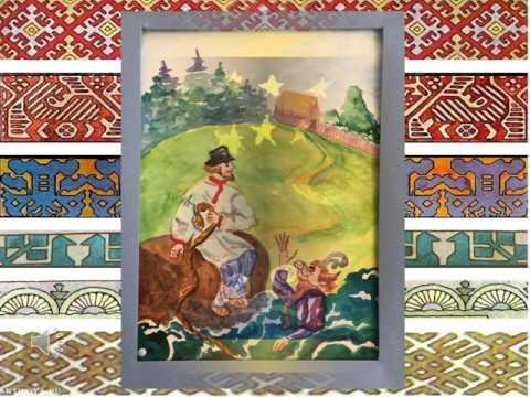 Презентация по сказкам А.С. Пушкина