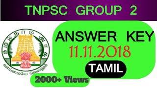 TNPSC GROUP 2 TAMIL ANSWER KEY 2018