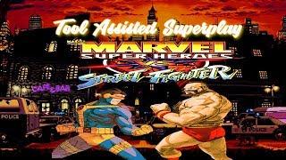 Marvel Super Heroes vs. Street Fighter - Cyclops & Mech Zangief【TAS】