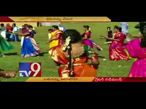 USA News || Bathukamma celebrations in association with GRTA in Greater Richmond - TV9