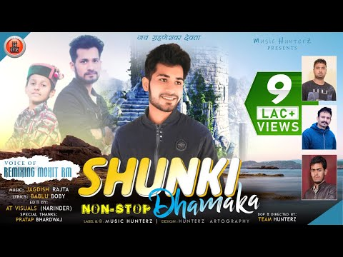 Non Stop Pahari Songs 2020 : Shunki Dhamaka By Remixing Mohit RM - Himachali Songs