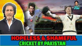 Ramiz Raja: Hopeless & shameful performance by Pakistan  | Fans are fed up! | Day 2