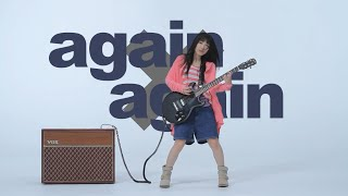 miwa 『again×again』 Music Video