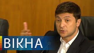Не люблю бандитов Зеленский выгнал из зала депутата на Киевщине  Вікна Новини