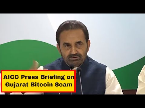 Gujarat Bitcoin Scam: AICC Press Briefing By Shaktisinh Gohil at Congress HQ