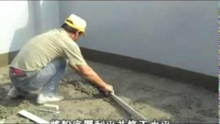 羅梵石輕質節能磚 屋頂隔熱磚  施作過程影片
