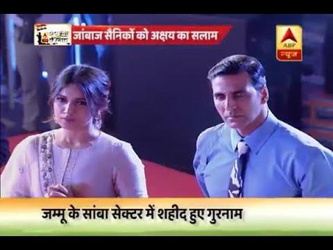 Jhanda Unche  Rahe Humara: Akshay Kumar salutes brave heart Indian soldiers