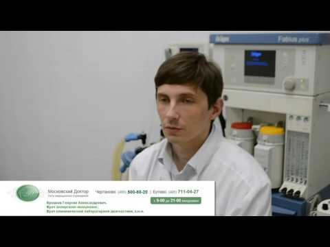 Лечение псориаза, артропатических форм