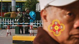 КитайЭтноЭксп #6 Уйгурский рынок