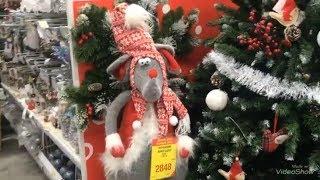 ЛЕРУА МЕРЛЕН. Обзор новогодних игрушек с ценами.