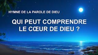 Cantique en français 2020 « Qui peut comprendre le cœur de Dieu ? »