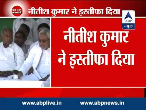 Nitish Kumar resigns from the post of Chief Minister of Bihar