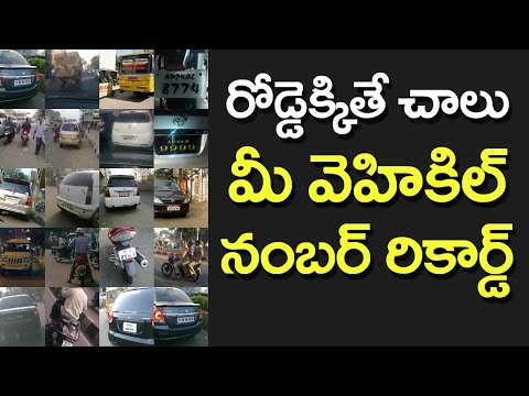 Every Vehicle Number to be RECORDED | Automatic Number Plate RECOGNITION | ANPR Software | VTube