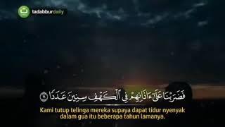 Surah al kahfi ayat 11-20