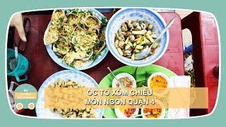 ỐC TÔ XÓM CHIẾU - Món Ngon Quận 4 | Ẩm Thực Đường Phố - Vietnamese Street Food