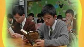 聖貞德中學學校簡介