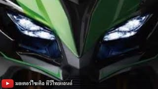 ninja-zx-25r-4-สูบ-250-เปิด-250,000-ท้าชน-cbr250rr-เปิด-tokyo-2019-สื่ออินโดฯคุยเปิดที่โน่นก่อน