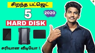 Top 5 External hard disk in 2020 Best Hard disk in 2020 2TB in tamil