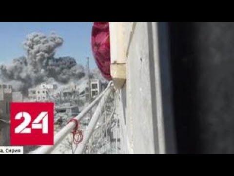 Эксклюзив ВГТРК: кадры боев в центре Ракки - Россия 24