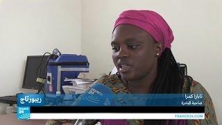 ...النفايات الإلكترونية ثروة الأطفال الفقراء في موريتا