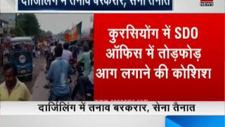 Fresh protests erupt in Darjeeling, army called back in | दार्जिलिंग में फिर भड़की हिंसा