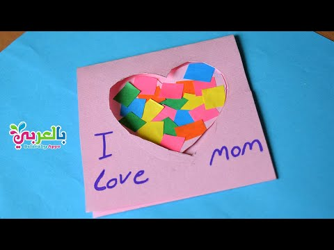 Want to make mom feel extra special? Easy Mothers Day Cards For Kids Handmade Crafts Belarabyapps