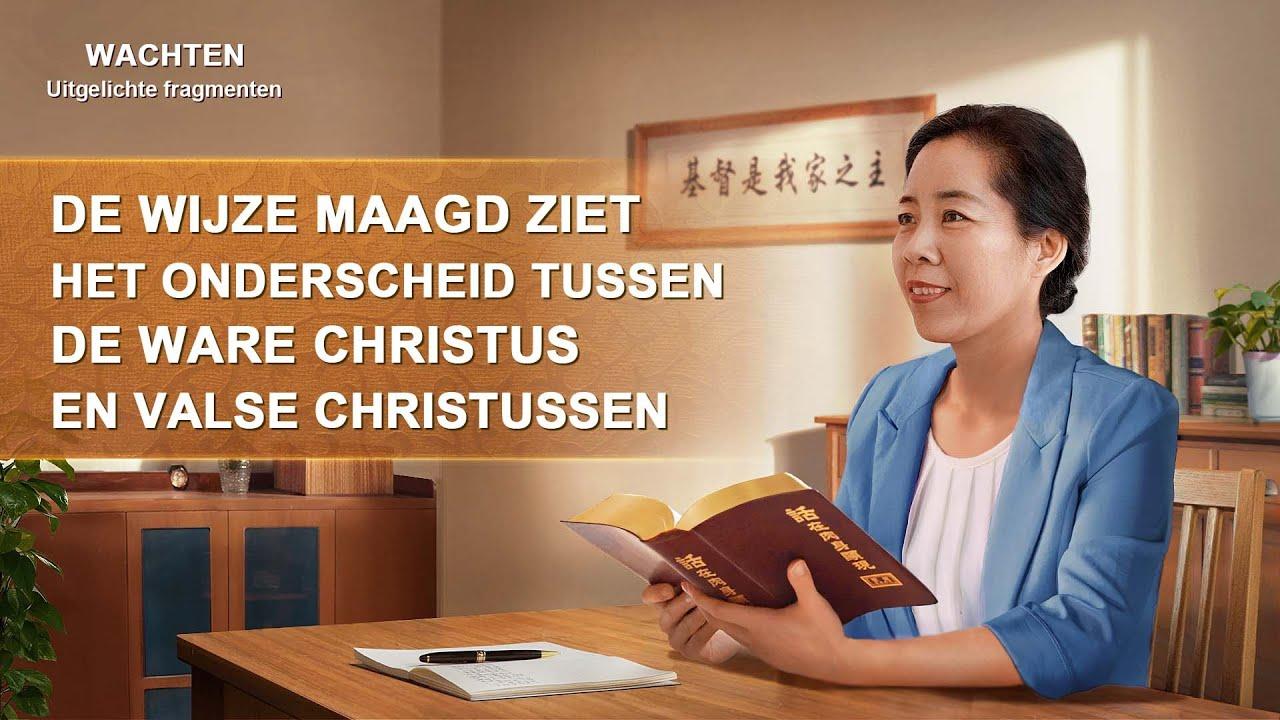 De wijze maagd ziet het onderscheid tussen de ware Christus en valse christussen