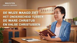 Christelijke film 'WACHTEN' Clip 2 - De wijze maagd ziet het onderscheid tussen de ware Christus en valse christussen