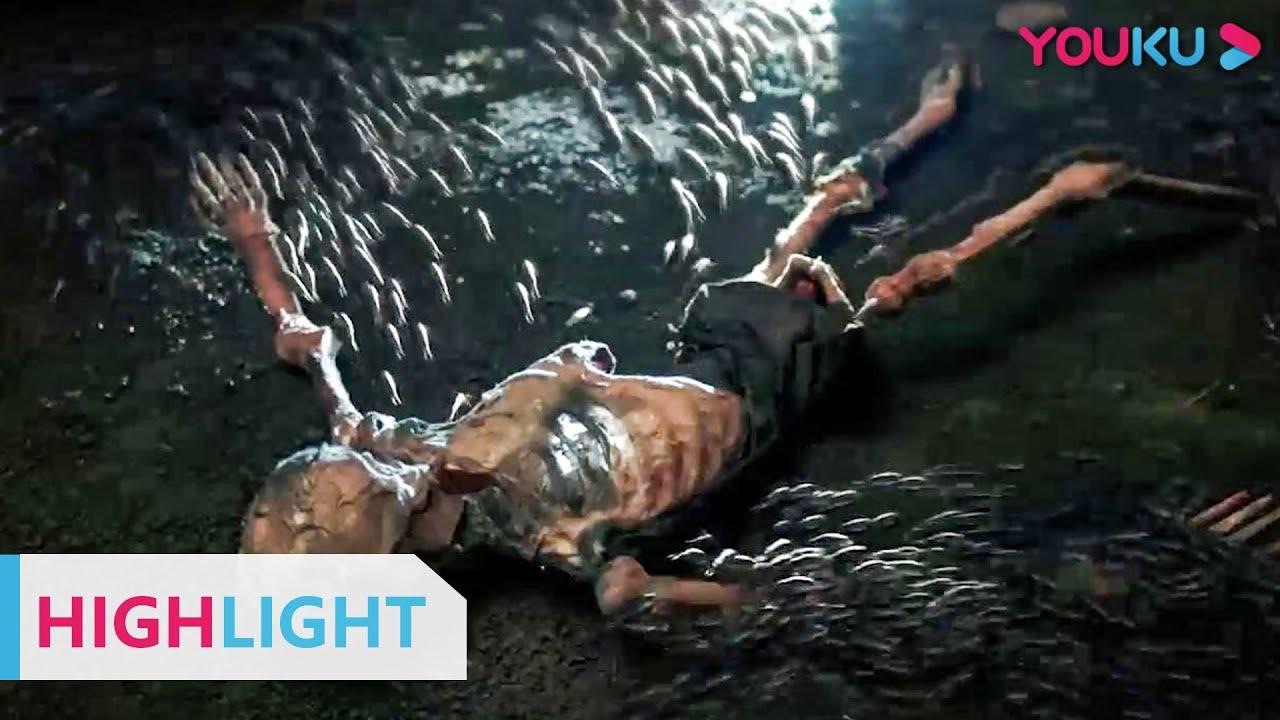 前方密恐慎入!食肉虫铺天盖地吞没人类! |【巨蜥 Varanus Priscus】| YOUKU MOVIE | 优酷电影
