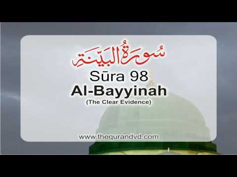 Surah 98- Chapter 98 Al Bayyinah  HD Audio Quran with English Translation